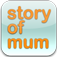 story of mum website